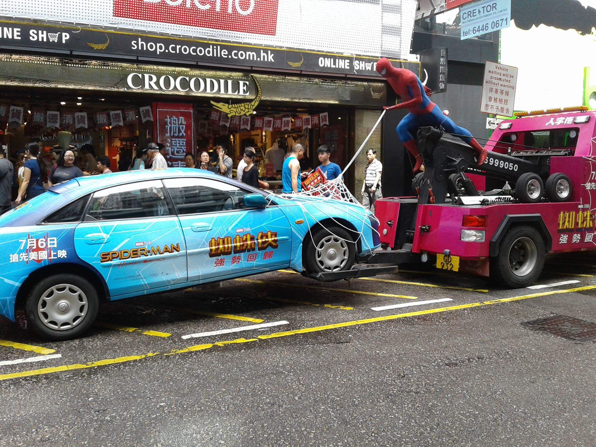 Spider-man Towing Company.jpg